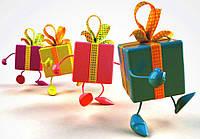 Пора вибирати подарунки