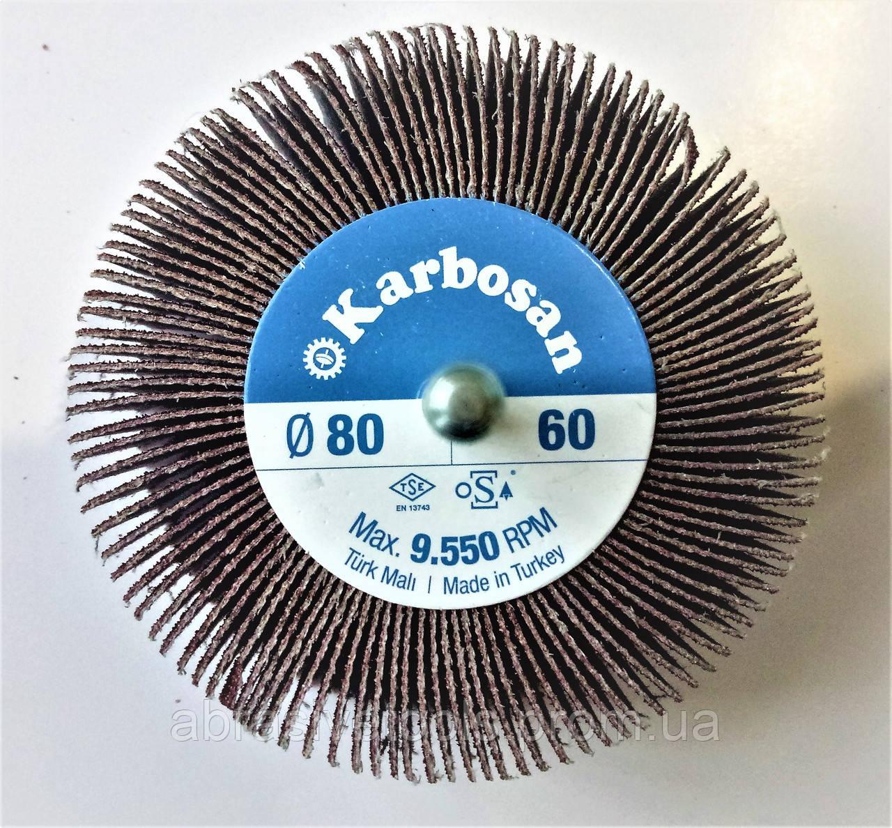 КЛО (круг лепестковый на дрель) 80х30х6 Р60 Karbosan