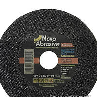 Круг отрезной 125х1,0х22 Extreme (NovoAbrasive) New