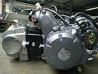Двигатель Дельта/Альфа 125cc механика