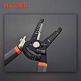 """Мультифункциональный стриппер съемник изоляции 7,5"""" Harden Tools 660623, фото 4"""