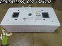 Инкубатор с механическим переворотом на 250 перепелиных яиц + теновый нагрев
