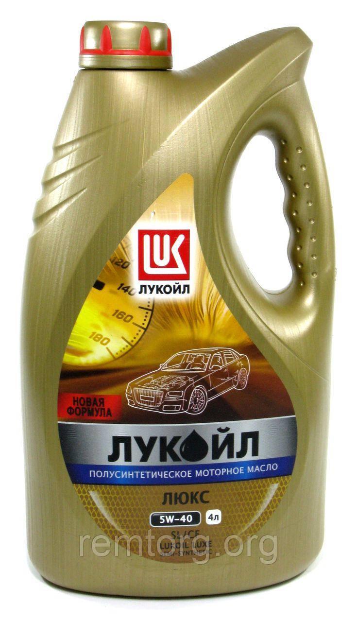 Моторне масло ЛУКОЙЛ Люкс 5W-40 4л.