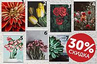 Скидки к новому году!! Постеры для дома, гостинной, цветы,  картины с цветамы глянцевые!!