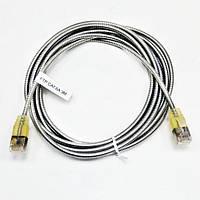 Патч-корд FTP, 3 м, кат. 6А, армированный, серебристый, фото 1