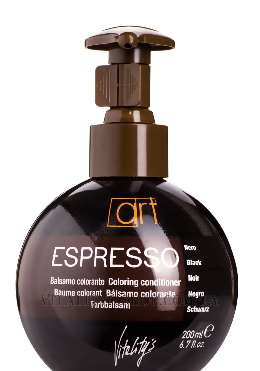 Бальзам восстанавливающий с окрашивающим эффектом Espresso черный 200 мл