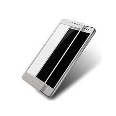 Защитное стекло ASSD 3D для Xiaomi Redmi 3 Metal Silver (528901)