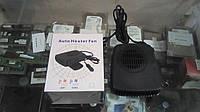 Обогреватель для авто 12V Auto Heater Fan