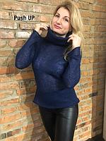 Свитер женский из мохера Украина-Италия, фото 1