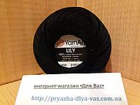 100% мерсеризованный хлопок (50г/ 225м) Yarnart Lily 999