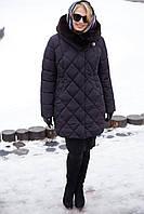 Большая женская куртка на зиму с мехом 48, 50, 52, 54, 56, 58, 60