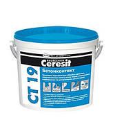 Ceresit CT 19 Ґрунтовка адгезивна Бетонконтакт 4,5 кг
