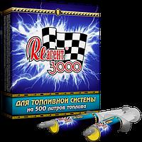 Реагент 3000 присадка в топливо (бензин, дизельное топливо) на 500 литров