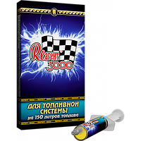 Реагент 3000 присадка в топливо (бензин, дизельное топливо) на 150 литров