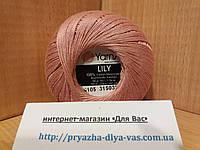 100% мерсеризованный хлопок (50г/ 225м) Yarnart Lily 4105