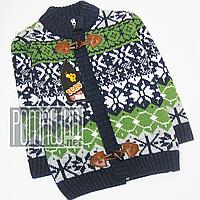 Детская вязанная кофта для мальчика р. 104 на молнии 100% акрил 4410 Зеленый