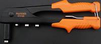 """Заклепочник ручной 10.5"""" 2.4 - 4.8 мм Harden Tools 610106"""