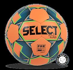 Мяч футзальный SELECT Futsal Super (FIFA Quality PRO)