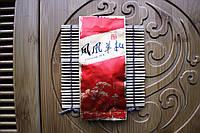 Известный китайский зеленый чай «Маофен», 10 шт по 5 г