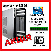 "Системный блок ""Acer Veriton S480G"" \Intel® Core™2 Quad Q6600\DDR3 4Gb\HDD 250Gb  (аналог Dell 780,380)"