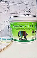 Шелковисто-матовая латексная краска для внутренних поверхностей, подвергающихся большим нагрузкам Samtex 7 E.L