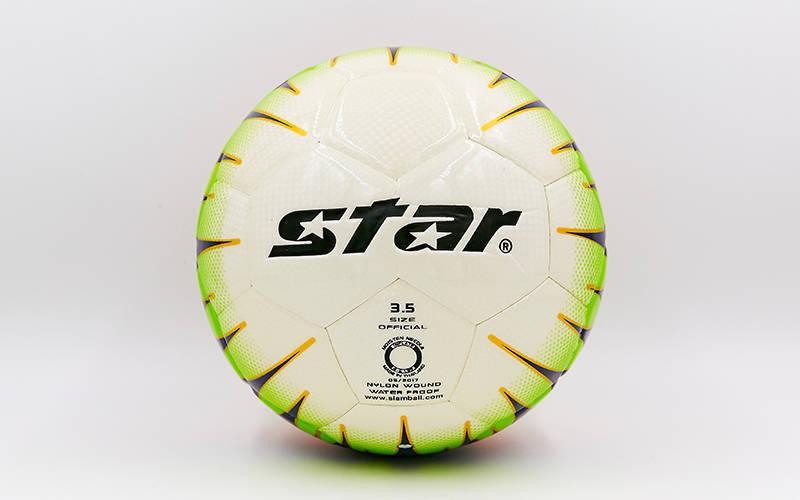 Мяч для футзала №4 STAR