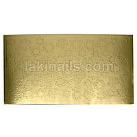 Металлизированные наклейки, золото, 196G