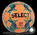Мяч футзальный SELECT Futsal Super (FIFA Quality PRO) AFU Logo, фото 3