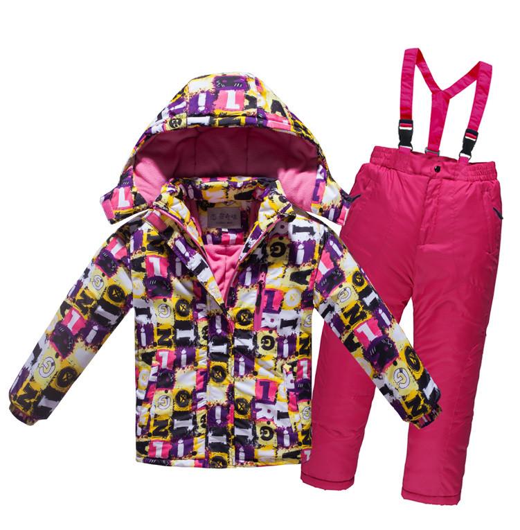 Лыжный костюм детский - Фиолетовые буквы