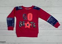 """Детская кофта  на девочку """"GO""""  начеc3-4,4-5,5-6,6-7,7-8 лет"""
