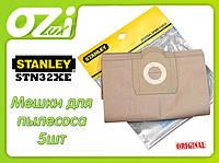 Мешок для пылесоса Stanley STN 32 XE