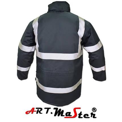 Куртка защитная зимняя ARTMAS темно синего цвета KURTKA FLASH short navy blue, фото 2