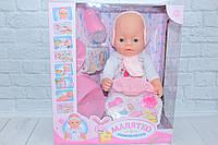 Интерактивная кукла-пупс Малятко с аксессуарами,можно купать,закрывает глазки, плачет,9 функций, фото 1