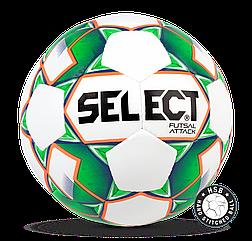 Мяч футзальный SELECT Futsal Attack Grain