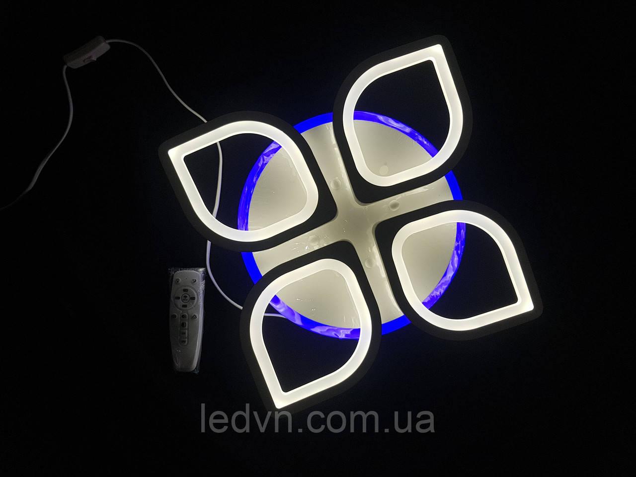 Світлодіодна люстра led dimmer біла з синім підсвічуванням