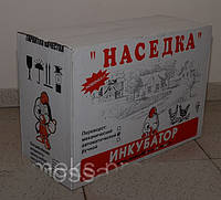 Инкубатор Наседка ИБА-70 автомат (цифровая), фото 1