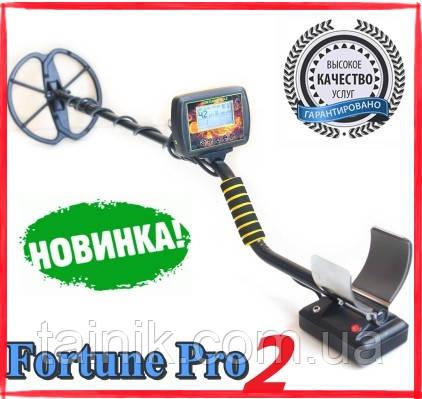 Металлоискатель Fortune PRO-2 / Фортуна ПРО-2 LCD-дисплей 7*4 FM трансмиттер
