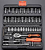 """Профессиональный набор инструментов 46 предметов 1/4"""" Harden Tools 510346"""