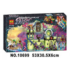 """Конструктор BELA Fairy 10699 ( Аналог  Lego Elves 41188) """"Побег из Крепости короля гоблинов"""" 702 дет."""