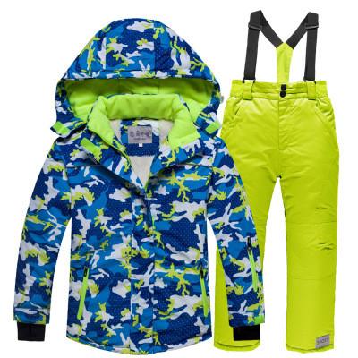 Лыжный костюм для взрослых Синий милитари - 3 варианта