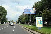 Билборды на ул. Киевская и др. улицах г. Ровно