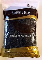 Воск для депиляции горячий пленочный в гранулах горячий Hard Wax Beans 1000 г(1 кг), фото 3