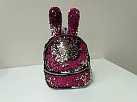 "Рюкзачок с паетками и ушками ""Зайка 2 Bright Pink"", фото 1"