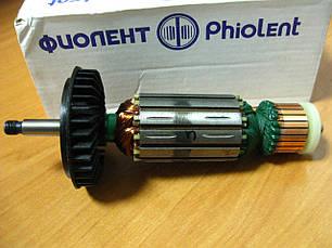 Якорь болгарки Фиолент 125 оригинал (152х32 мм), фото 2
