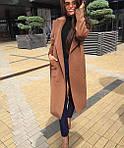 Женское пальто турецкий кашемир, фото 4