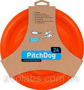 Тарелка для собак для апортировки PitchDog 24 см