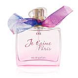Je t'aime Paris парфюмерная вода Ciel 50 мл \ Ci - 20521, фото 2