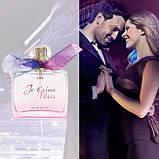 Je t'aime Paris парфюмерная вода Ciel 50 мл \ Ci - 20521, фото 3