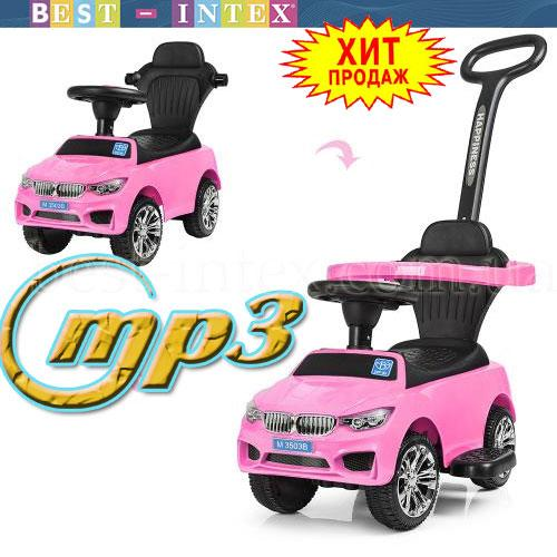Каталка толокар M 3503B(MP3)-8 BMW Розовый 2 в 1 Bambi