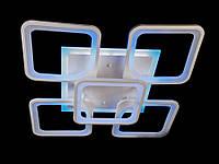 Светодиодная люстра с пультом  и синей подсветкой белая 8060-4+1, фото 1